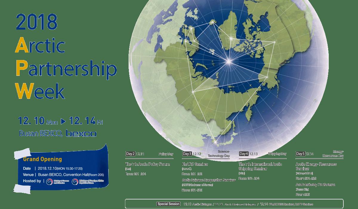 2018 Arctic Partnership Week